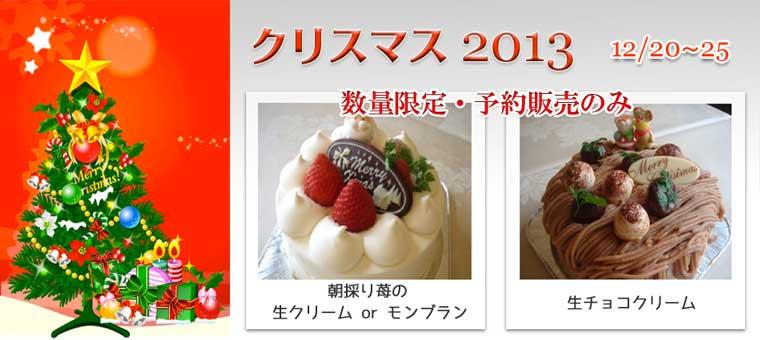 01_cake.jpg